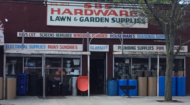 SBS Hardware Lawn and Garden Supplies